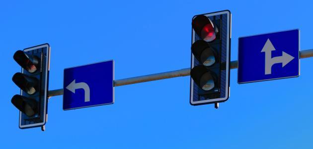 أهمية إشارة المرور