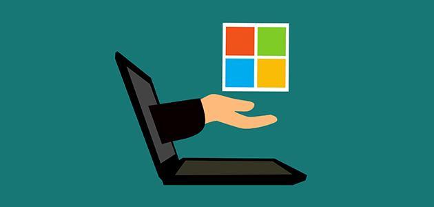 تحديث الكمبيوتر ويندوز 7