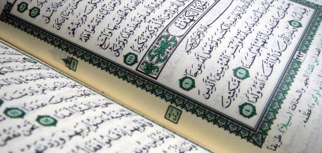 أول من ضبط أحرف القرآن