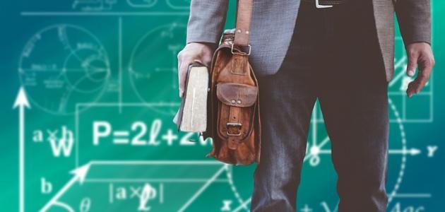 من هو المعلم