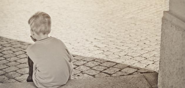 آثار التفكك الأسري على الأطفال