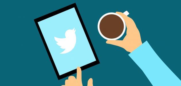 طريقة حذف حساب تويتر عن طريق الجوال