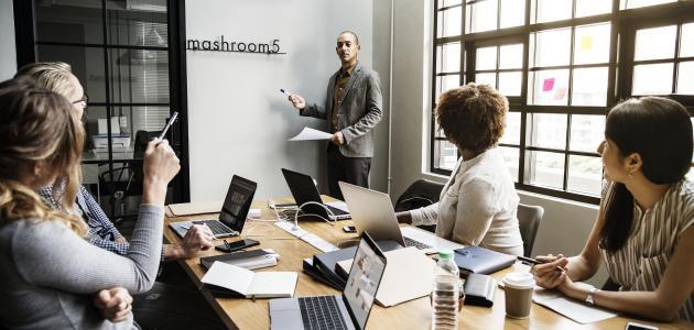 أهمية التدريب للموظفين