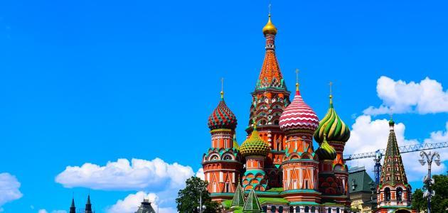 أفضل الأماكن السياحية في موسكو