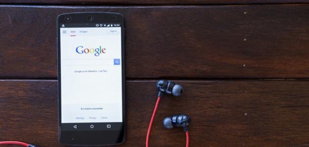 إنشاء حساب من جوجل