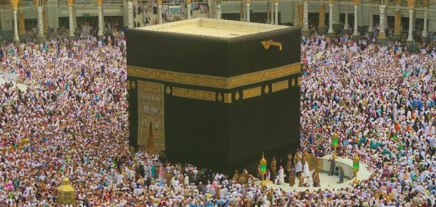 أول من حج بيت الله الحرام