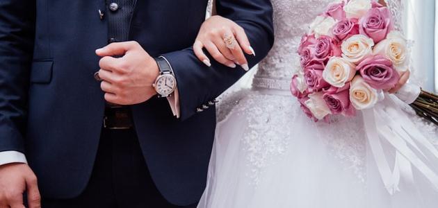 الخوف من الرزق بعد الزواج