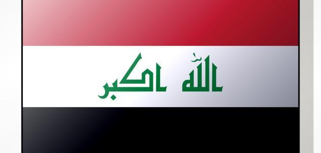 شعر عراقي حب