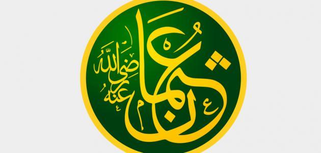 أول من نسخ القرآن الكريم