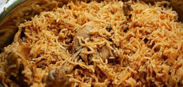 طريقة عمل أرز بسمتى أصفر