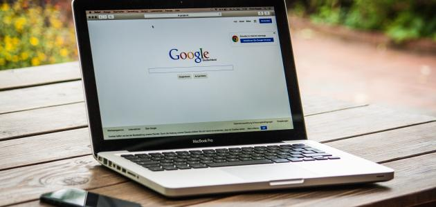 تعلم كيفية البحث في جوجل