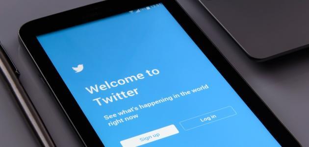 إنشاء حساب على تويتر جديد