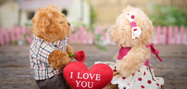 كلمات قوية عن الحب