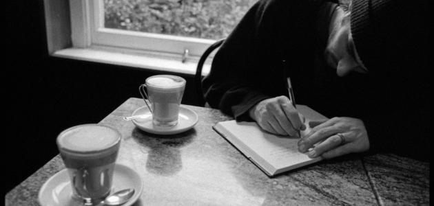 كيف تكتب خاطرة مميزة