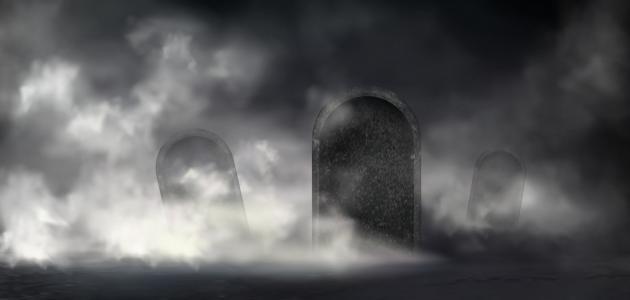 الصبر على مصيبة الموت