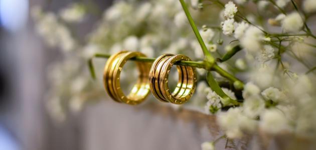 أقوال في الزواج