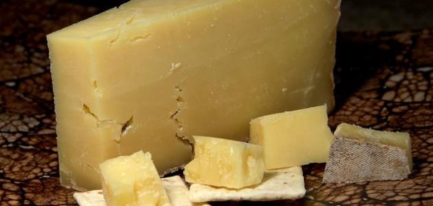 طريقة صنع الجبن الشيدر