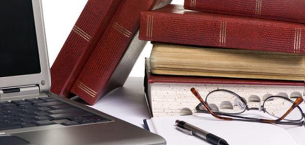 كيف يمكن كتابة مقدمة بحث