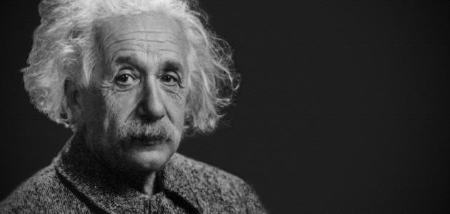 أقوال أينشتاين