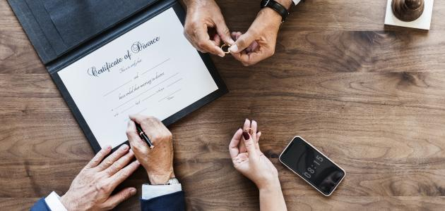 الحكمة من العدة بعد الطلاق