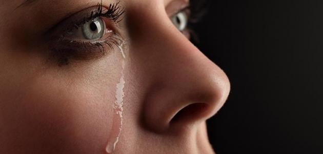 اشعار حزينة وبكاء 2016