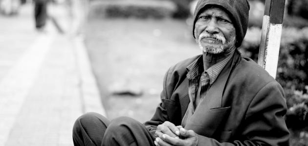 كلمات عن الجوع والفقر