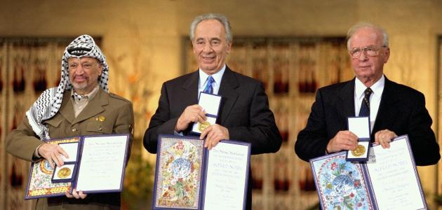 اتفاقية أوسلو الثانية 1995