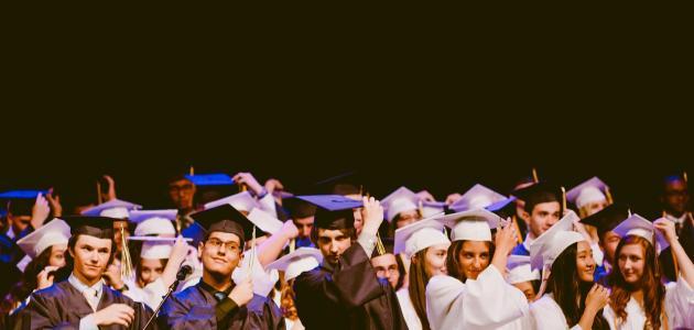 أجمل عبارات التخرج والنجاح