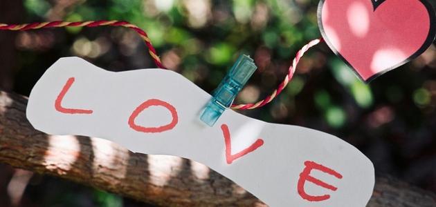 أحلى رسائل حب