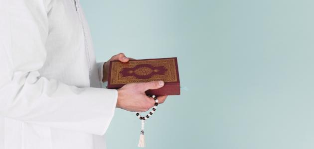 اسم صحابي ذكر في القرآن