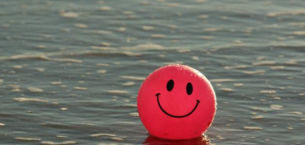أجمل عبارة عن الابتسامة