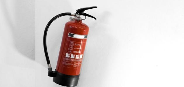 طريقة إطفاء حريق الزيت