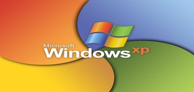 كيف أثبت ويندوز XP