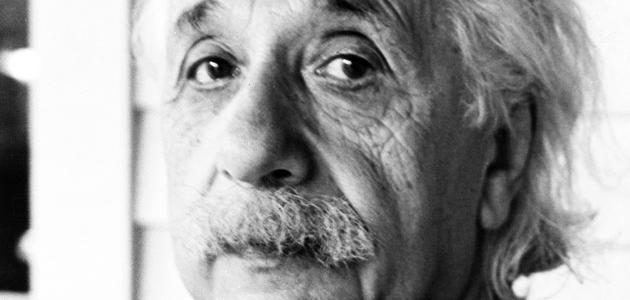 أين ولد آينشتاين