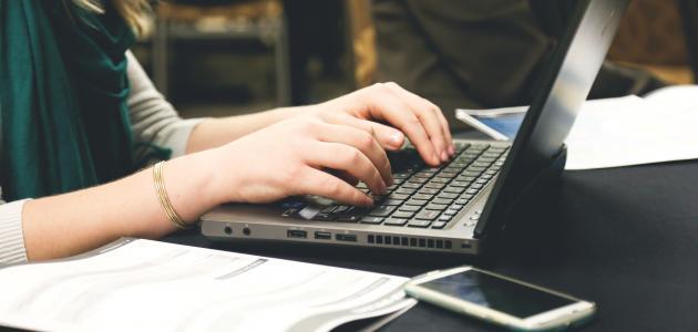 إنشاء حساب بريد الكتروني جيميل
