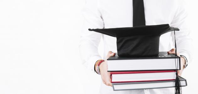 الترتيب العالمي للجامعات