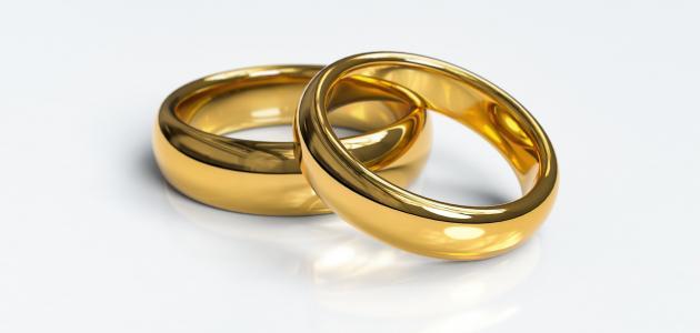 أنواع الزواج في الإسلام