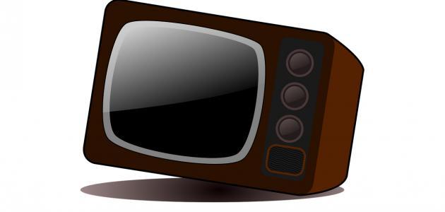 أول تلفزيون صنع في العالم