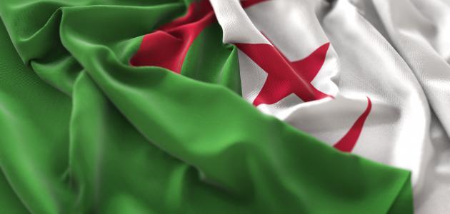 كم دام احتلال فرنسا للجزائر