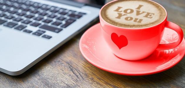 كلمات عن القهوة والمزاج