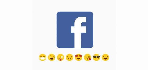 إنشاء جروب فيس بوك