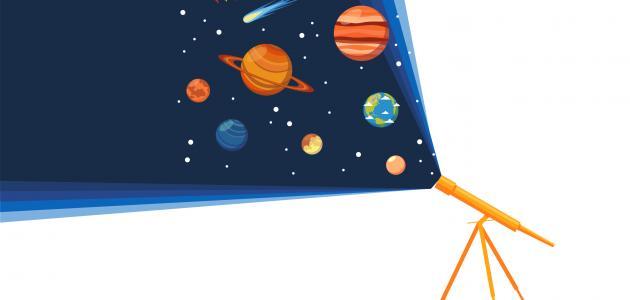 أبرز علماء الفلك