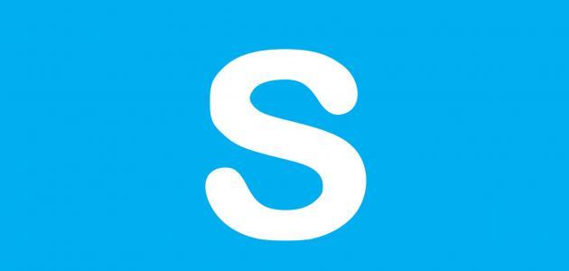 إنشاء حساب سكاي بي جديد