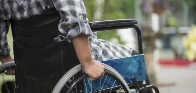 احترام ذوي الاحتياجات الخاصة