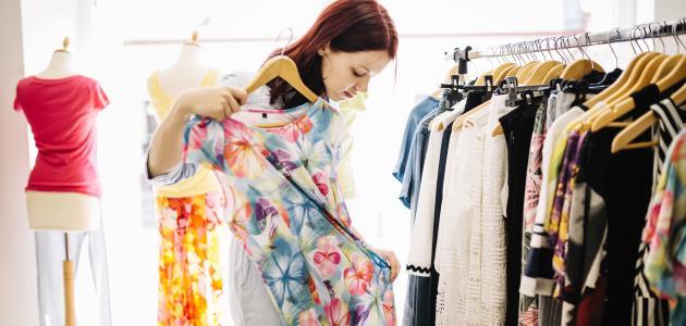 ما هي الملابس التي تناسب الجسم الممتلئ