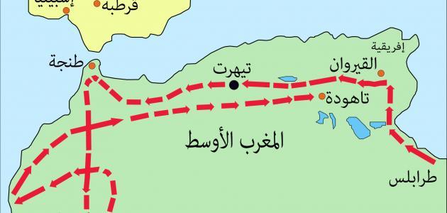 من هو فاتح بلاد المغرب