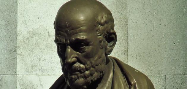 أبو الطب عند اليونان