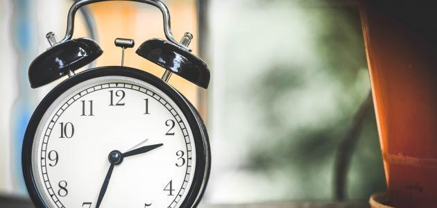 أهداف إدارة الوقت