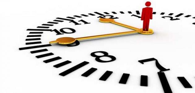 كيف إدارة الوقت