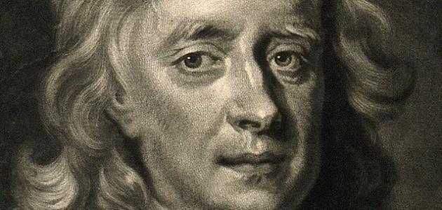 أهم أعمال نيوتن